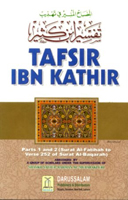 Tafsir-ibn-Kathir-cover-English
