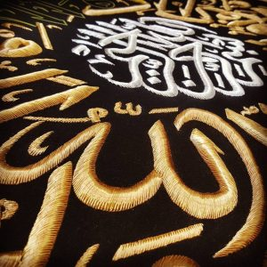 allah-kiswah-kaaba